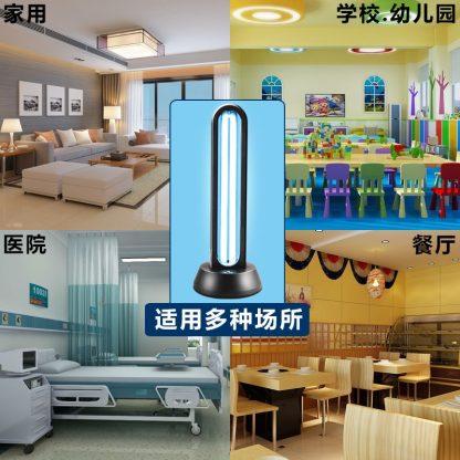 38W UV disinfection quartz lamp sterilizer portable mite remote control ozone sterilization home ultraviolet lamp  5