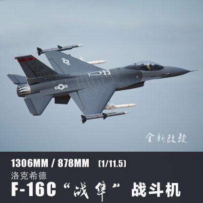 RC airplane EDF jet New Freewing Flightline F16 70mm plane model KIT 3