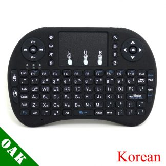 [Free Shipping] i8 2.4GHz Mini Wireless Korean Keyboard+Air Mouse+TouchPad for Android TV Box/IPTV/Laptops/Smart TV