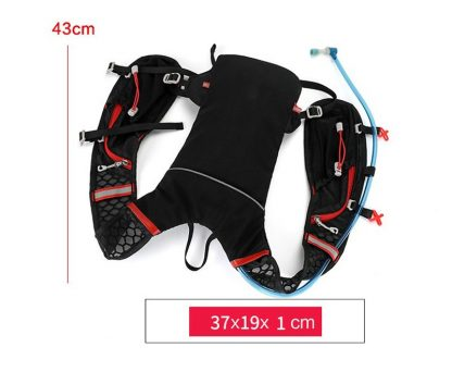 New Marathon Water Bag Polyester Hydration Backpack Off-road Run Jogging Vest Style Outdoor Sports Cycling Racing 3 Color 1
