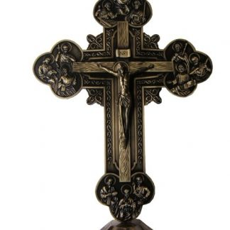 12 Apostles Cross INRI Christian Jesus Emmanuel Catholic Holy Ornament Jesu Crucifix Lamb of God Wall Hanging Decor about 32.5CM