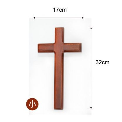 Song Of The Gift Tree Fraxinus Mandshurica Solid Wood Cross Mahogany 32cm Christian Gift Wall Hanging wall crosses 1