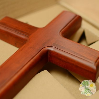 Song Of The Gift Tree Fraxinus Mandshurica Solid Wood Cross Mahogany 32cm Christian Gift Wall Hanging wall crosses 2
