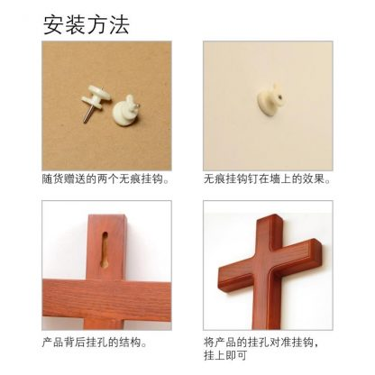 Song Of The Gift Tree Fraxinus Mandshurica Solid Wood Cross Mahogany 32cm Christian Gift Wall Hanging wall crosses 3