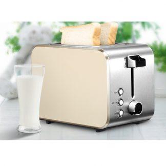 DMWD 750W Home Stainless Steel Bread Toaster Breakfast Machine Toast Oven Steamed Bun Slice Baking Machine 220V