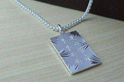 불교 목걸이 Chinese style Buddha pendant necklace fashion brand solid 925 silver necklace for men personality woman sterling silver jewelry 4